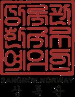 Sangrok Norge logo